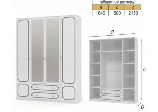 Шкаф Лакированный ШР4 Белый Жемчуг